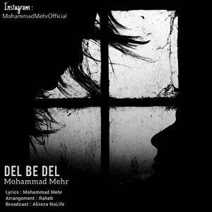 دانلود آهنگ جدید محمد مهر به نام دل به دل