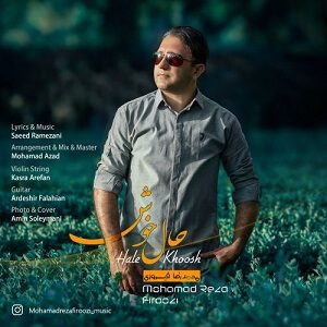 دانلود آهنگ جدید محمدرضا فیروزی به نام حال خوش