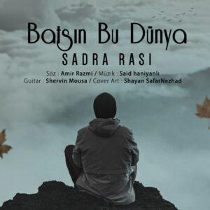 دانلود آهنگ ترکی صدرا راثی به نام باتسین بو دونیا