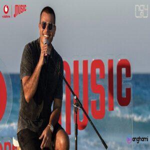 دانلود کنسرت صوتی Amr Diab عمرو دیاب به نام Vodafone Live Concert 2020