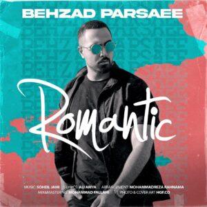 دانلود آهنگ جدید بهزاد پارسایی به نام رمانتیک