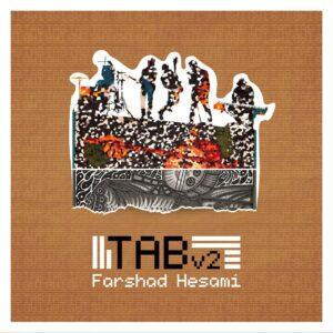 دانلود آهنگ جدید فرشاد حسامی به نام تب ورژن دوم2