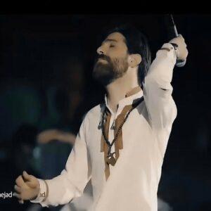 دانلود موزیک ویدیو جدید حمید هیراد به نام خدا