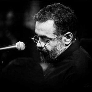 دانلود مداحی فوق العاده محمود کریمی به نام لبیک اللهم لبیک