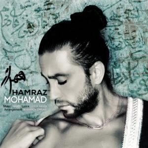 دانلود آهنگ جدید محمد ( محبیان ) به نام همراز