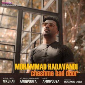 دانلود آهنگ جدید محمد هداوندی به نام چشم بد دور