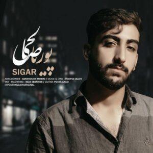 دانلود آهنگ جدید پوریا صالحی به نام سیگار + به همراه متن ترانه