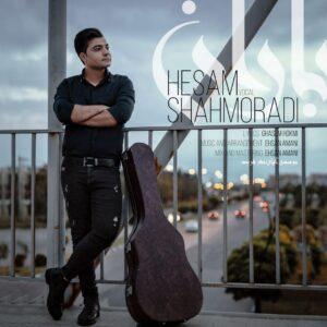 دانلود آهنگ جدید حسام شهمرادی به نام باران