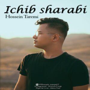 دانلود آهنگ جدید ترکی حسین طارمی به نام ایچیب شرابی + به همراه متن آهنگ