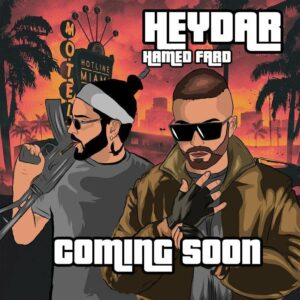 دانلود آهنگ جدید حامد فرد به نام حیدر ، Hamed Fard - Heydar