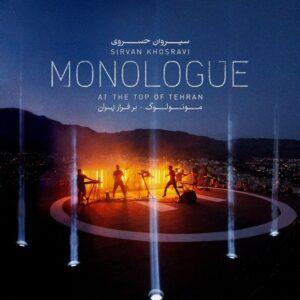 دانلود آلبوم اجرای زنده سیروان خسروی به نام مونولوگ نسخه صوتی ( اجرای لایو بر فراز تهران )