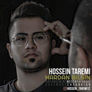 دانلود آهنگ جدید حسین طارمی به نام هاردان بیلسین + به همراه متن آهنگ