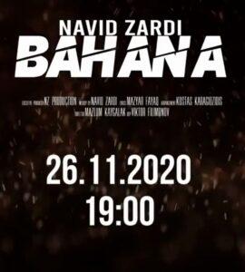 دانلود آهنگ جدید نوید زردی به نام بهانه ، Navid Zardi Bahana
