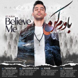 دانلود آلبوم جدید مسعود دواچی به نام باورم کن