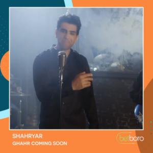 دانلود موزیک ویدیو جدید شهریار به نام قهر