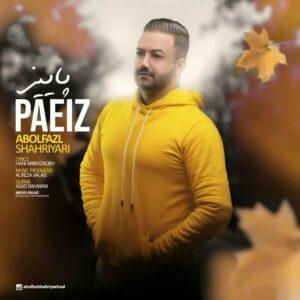 دانلود آهنگ جدید ابوالفضل شهریاری به نام پاییز + به همراه متن آهنگ