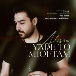 دانلود آهنگ علیسان به نام یاد تو میفتم ، Alisan - Yade To Mioftam