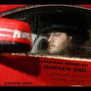 دانلود آهنگ جدید حسن صحرایی به نام بارون زد + به همراه متن آهنگ