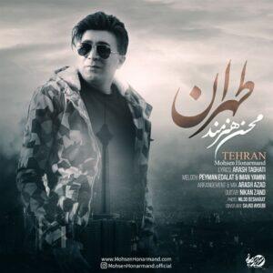دانلود آهنگ جدید محسن هنرمند به نام طهران