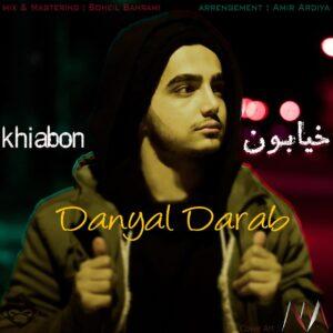 دانلود آهنگ جدید دانیال داراب به نام خیابون + به همراه متن آهنگ
