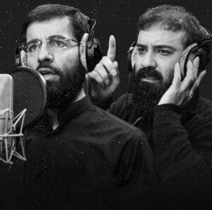 دانلود مداحی عبدالرضا هلالی و حسین سیب سرخی به نام به رنگ یاس