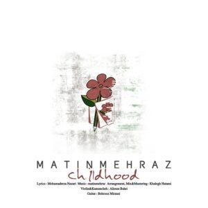 دانلود آهنگ جدید متین مهراز به نام کودکی