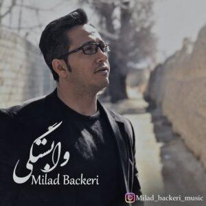 دانلود آهنگ جدید میلاد باکری به نام وابستگی + به همراه متن آهنگ