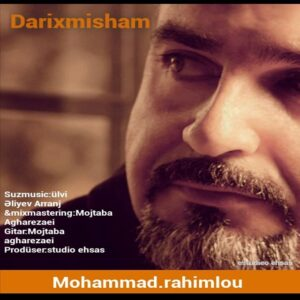 دانلود آهنگ جدید محمد رحیم لو به نام داریخمیشام