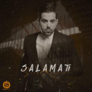 دانلود آهنگ جدید سعید کرمانی به نام سلامتی