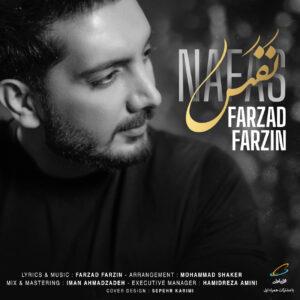 دانلود آهنگ جدید فرزاد فرزین به نام نفس ، Farzad Farzin Nafas