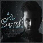 دانلود آهنگ جدید علی حیدری به نام سازش