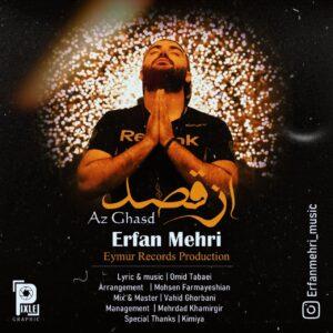 دانلود آهنگ جدید عرفان مهری به نام از قصد
