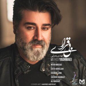 Mehdi Yaghmaei - Bi Gharari