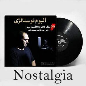 دانلود آلبوم جدید افشین سپهر به نام نوستالژی