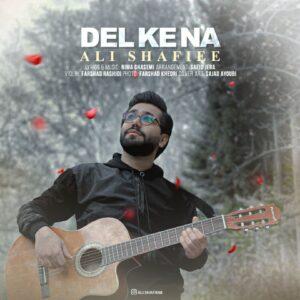 دانلود آهنگ جدید علی شفیعی به نام دل که نه