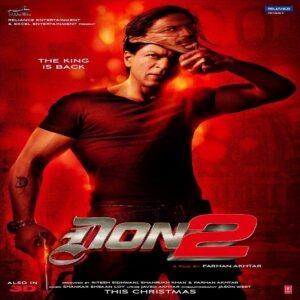 دانلود موسیقی متن فیلم هندی Don 2 ( تعقیب ادامه می یابد ) محصول 2011