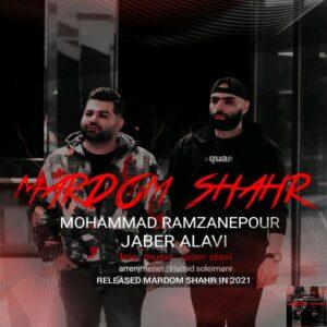 دانلود آهنگ جدید محمد رمضانپور و جابر علوی به نام مردم شهر
