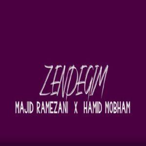 دانلود موزيک ويديو جدید مجید رمضانی و حمید مبهم به نام زندگیم