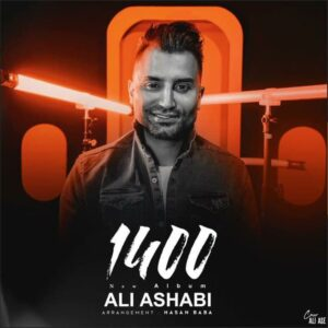 دانلود آلبوم جدید علی اصحابی به نام 1400