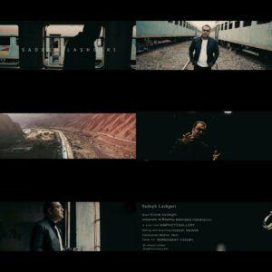 دانلود موزیک ویدیو جدید محمد صادق لشگری به نام تمنا