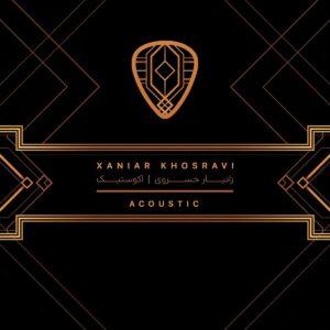 دانلود آلبوم جدید زانیار خسروی به نام آکوستیک