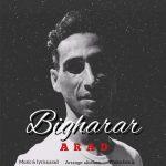 دانلود آهنگ جدید آراد به نام بیقرار | Arad - Bigharar