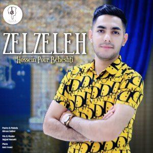 دانلود آهنگ جدید حسین پور بهشتی به نام زلزله