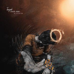 دانلود آلبوم جدید طیب دست پیش   Tayeb - Daste Pish