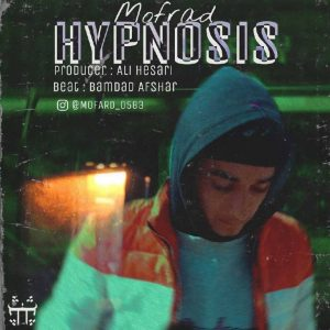 دانلود آهنگ مفرد به نام هیپنوسیس