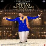 دانلود موسیقی متن فیلم هندی Prem Ratan Dhan Payo محصول 2015