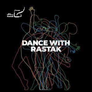 دانلود آلبوم جدید رستاک به نام رقص با رستاک