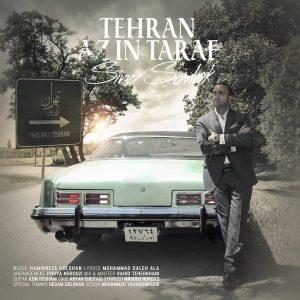 دانلود آهنگ جدید سینا سرلک به نام تهران از این طرف