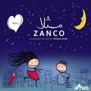 دانلود آهنگ جدید زانکو مثلا   Zanco - Masalan