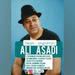 دانلود آهنگ جدید علی اسدی به نام نگین انگشتری